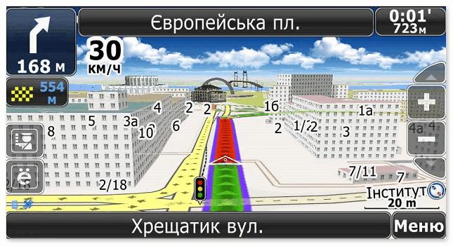 Приложение СитиГид