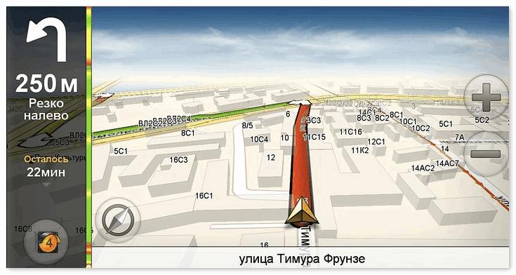 Яндекс навигатор интерфейс