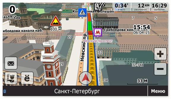 CityGuide для Андроид