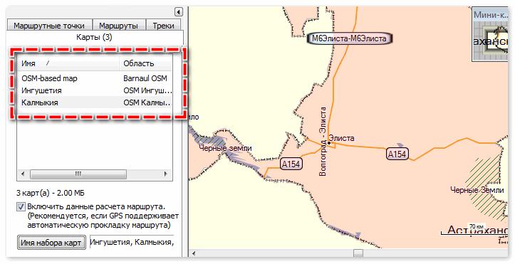 Доступные области в MapSource