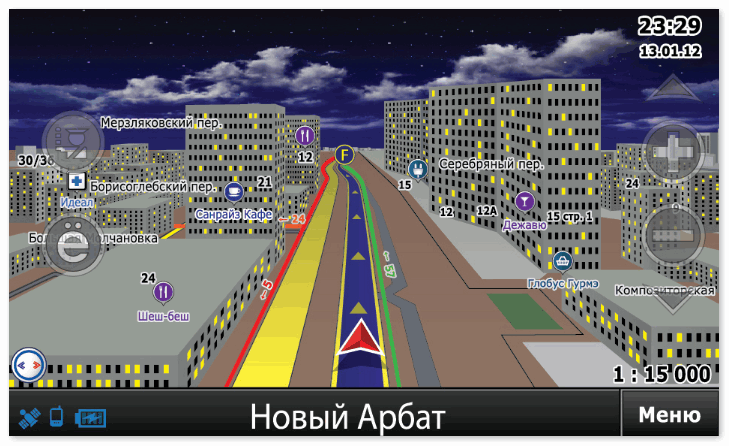Интерфейс СитиГида