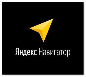 Настройка Яндекс навигатора
