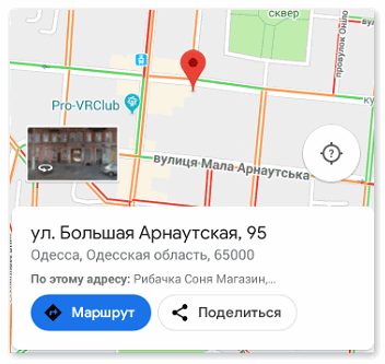 Найти местоположение