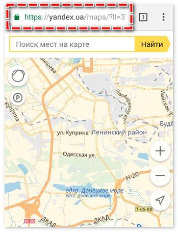 Открыть сайт Янедкс навигатора