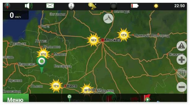 Погода в навигаторе Навител