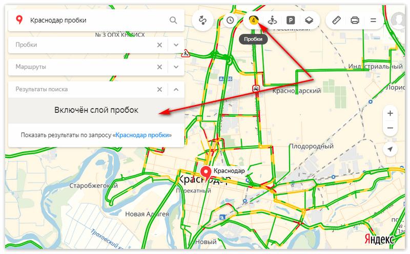 Пробки на карте Яндекс