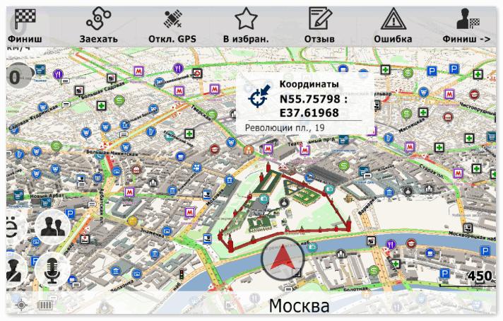 Прокладка маршрута в СитиГид
