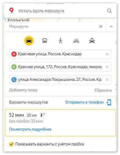Приложение маршрута в Яндекс карте