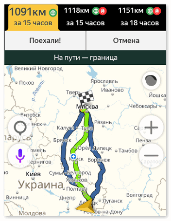 Проложение маршрута в Яндекс навигаторе