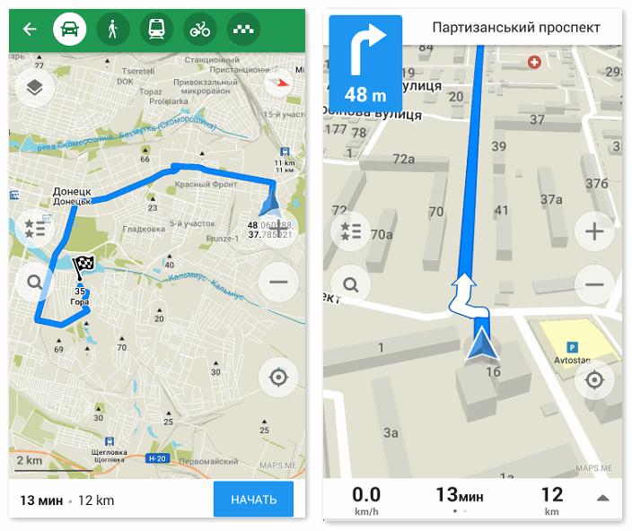 Проложить маршрут в Maps.Me