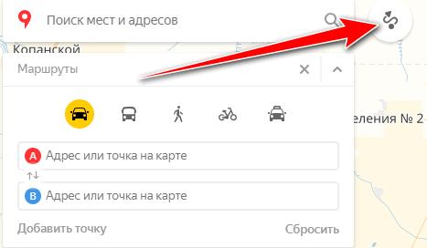 Создание маршрута на Яндекс карте