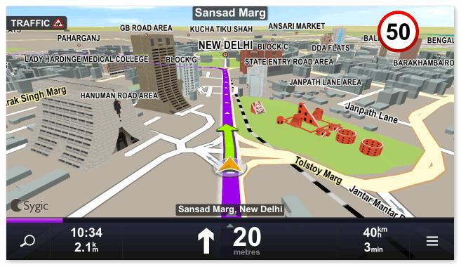 Sygic GPS Navigation интерфейс