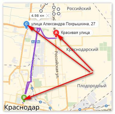 Точки маршрута на Яндекс карте
