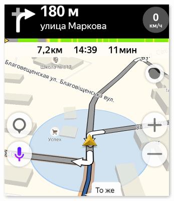 Вид маршрута в Яндекс навигаторе