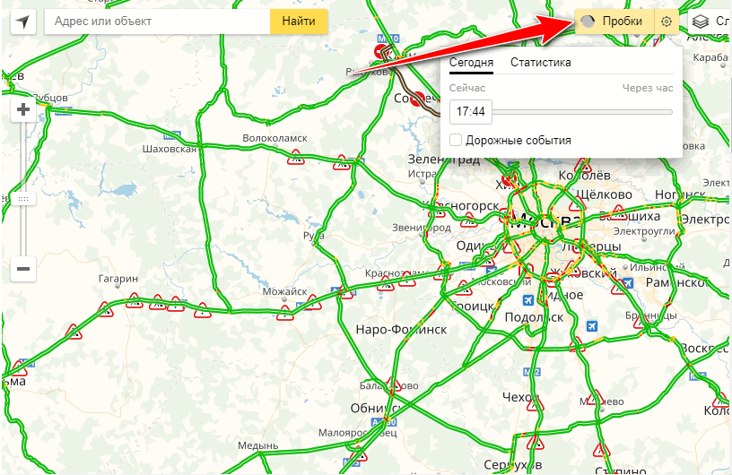 Вкладка пробки на карте Яндекс пробки
