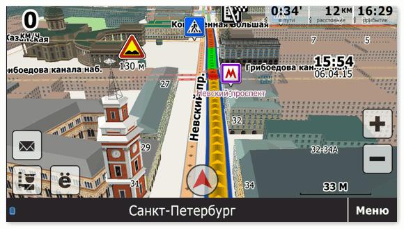 Загруженность дорог СитиГид
