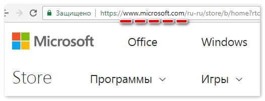 Как поставить яндекс навигатор на windows ce