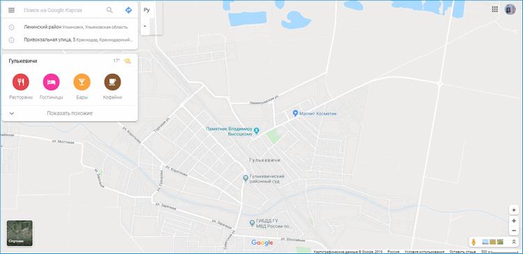 Интерфейс Гугл Карт