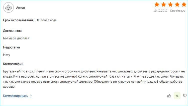 Реальные отзывы пользователей о Playme SILENT 3