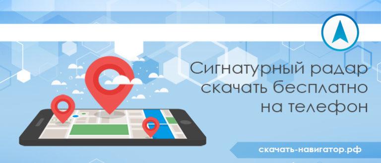фонбет скачать на телефон бесплатно мобильный версия