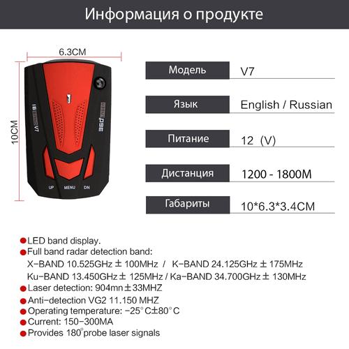 Технические характеристики V7